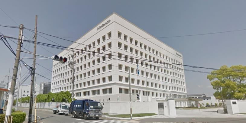Il più moderno quartier generale di Nintendo