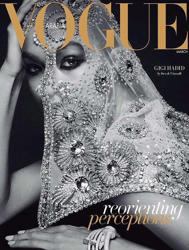 La copertina per Vogue Arabia in lingua inglese di Gigi Hadid