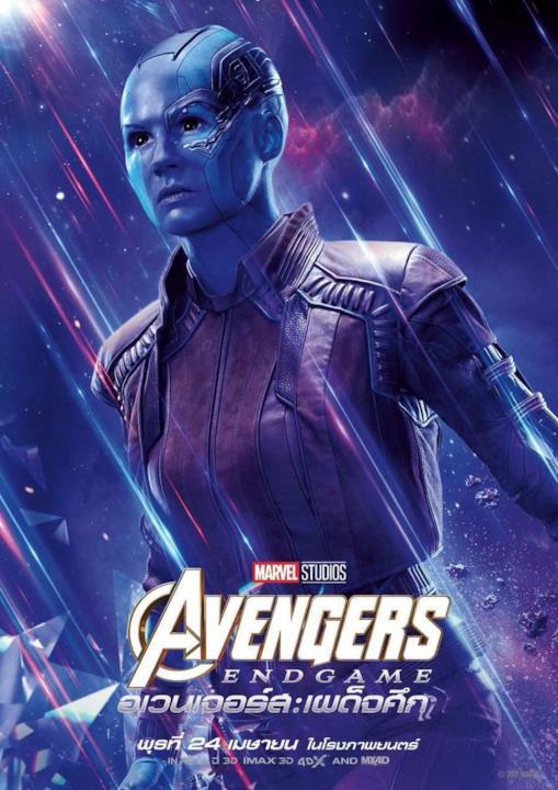 Character poster di Avengers: Endgame dedicato a Nebula