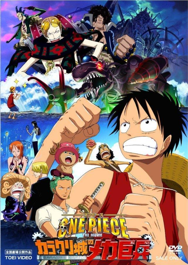 One Piece Film sette