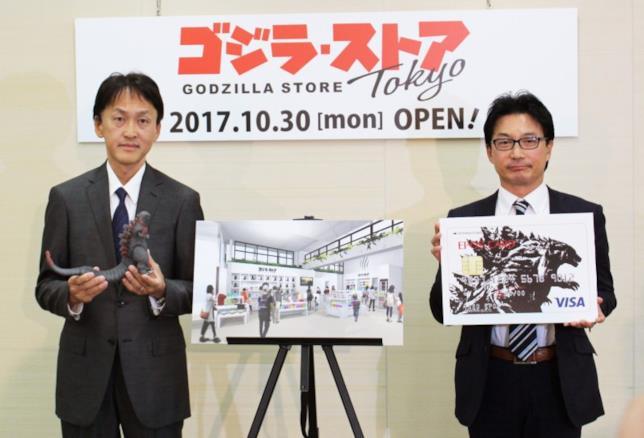 Il negozio dedicato a Godzilla mostra le sue potenzialità, mostrando alcuni degli articoli in vendita.