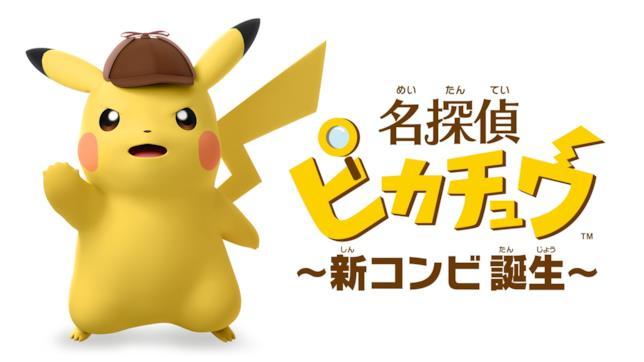 Pikachu Detective, Legendary al lavoro sullo script