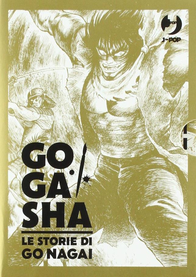 Gogasha, le storie di Go Nagai
