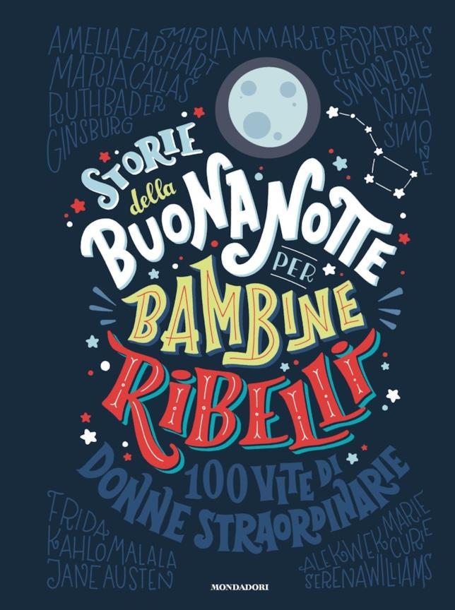 Storie della buonanotte per bambine ribelli, la copertina blu