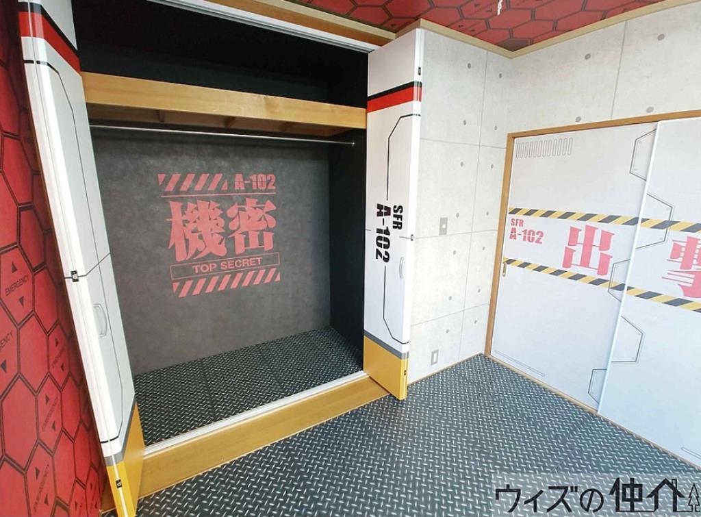 Porte e design da base di Evangelion
