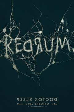 RedRum: il teaser poster di Doctor Sleep