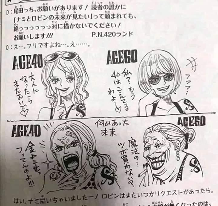 Nami One Piece invecchiata da Eiichiro Oda