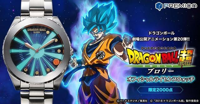 Dragon Ball Super orologio kamehameha