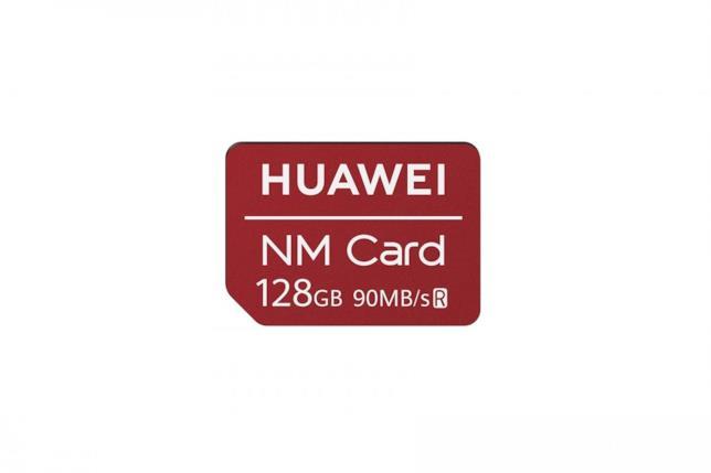 La nuova NM Card di Huawei