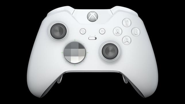 Un'immagine di Xbox Elite