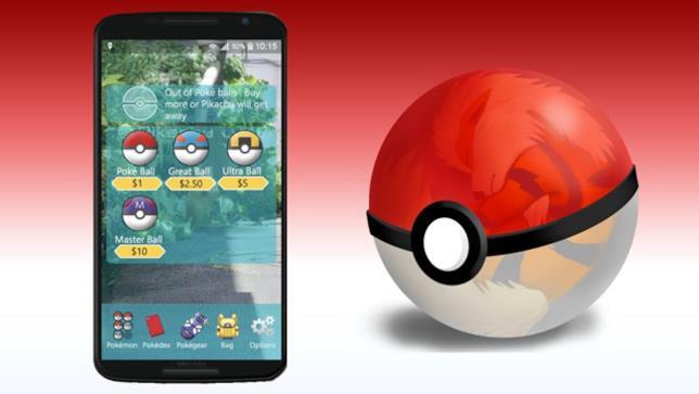 Pokémon GO, Pokéball