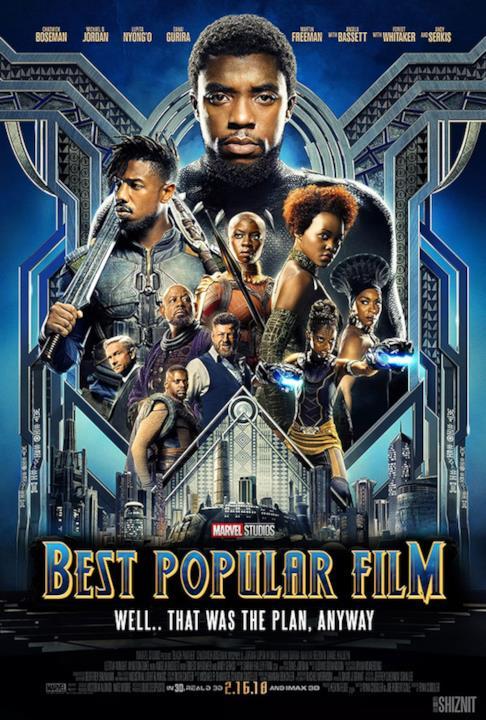 Parodia del poster di Black Panther