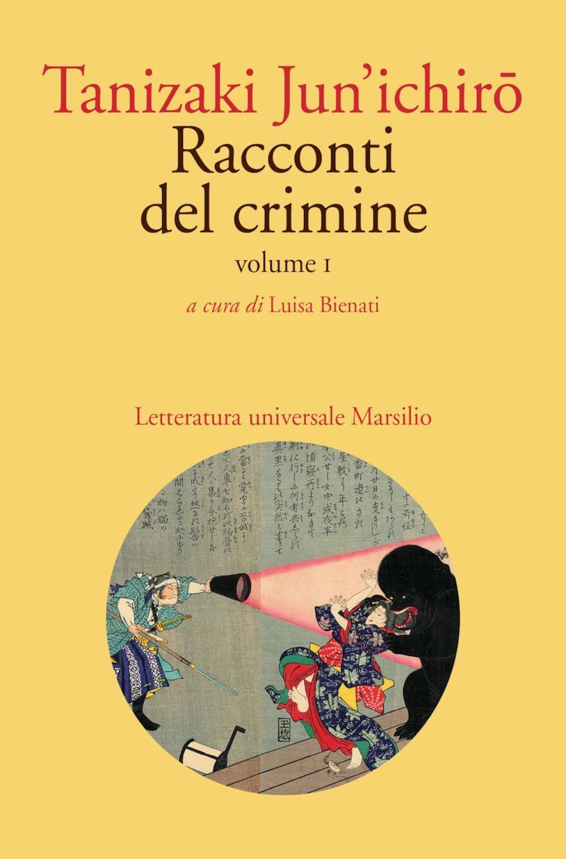 Il primo volume di Racconti del crimine