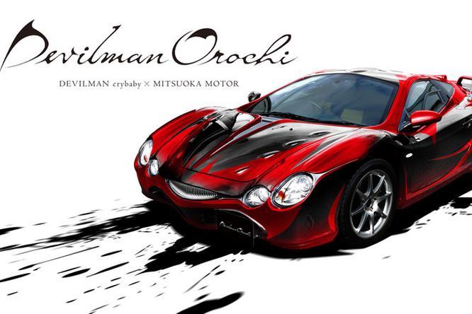 Il fronte dell'auto di Devilmamn Crybaby della Mitsuoka Motors