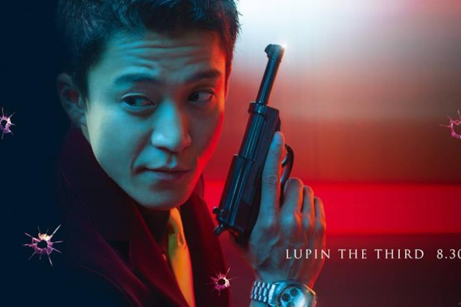 Lupin in versione live-action