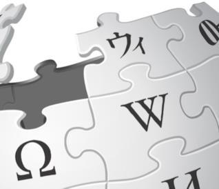 Logo di Wikipedia