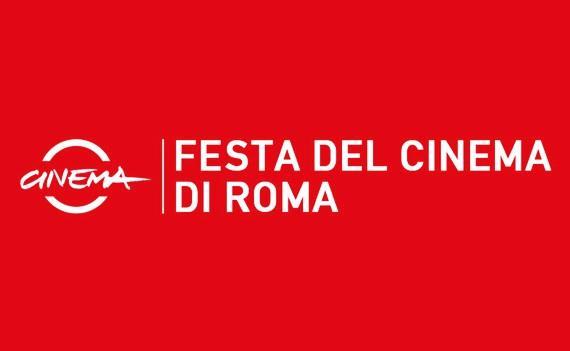Il logo della Festa del Cinema di Roma