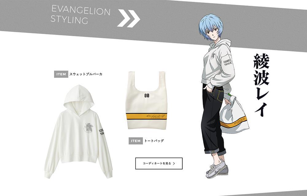 """Crop top bianco con scritta """"00"""" e felpa bianca con logo della collezione Evangelion"""
