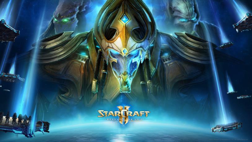 Un concept art di StarCraft II