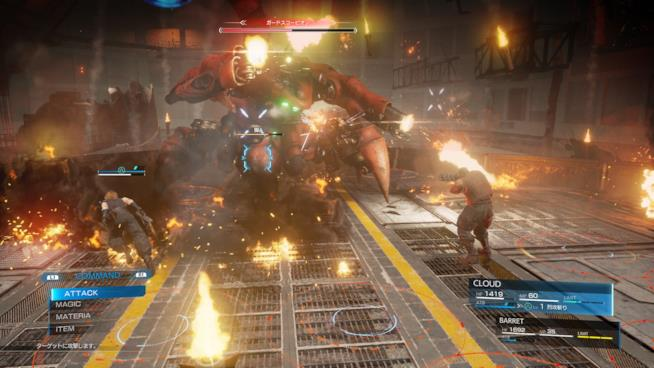 Il remake di Final Fantasy VII in immagini