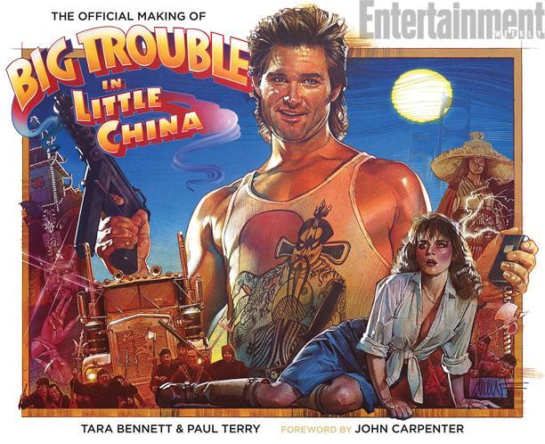 La copertina ufficiale di The Official Making Of Big Trouble in Little China