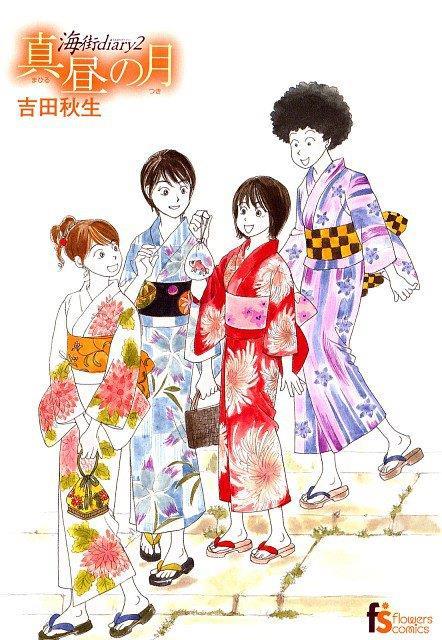 StarComics pubblicherà Umimachi Diary