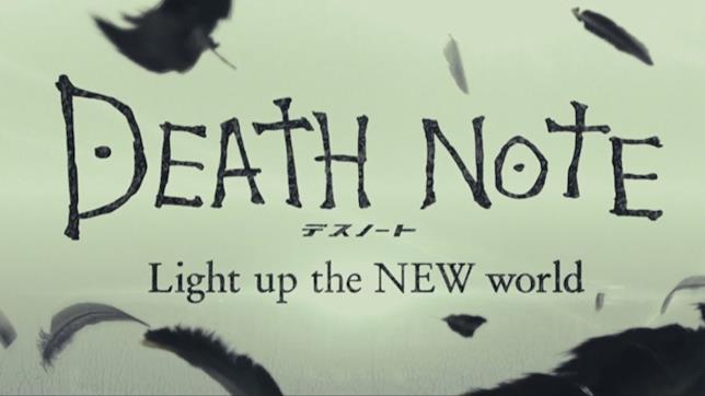 Ecco il teaser trailer di Death Note Light Up The NEW World