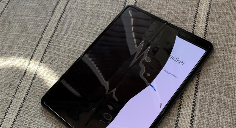 Un malfunzionante Samsung Galaxy Fold