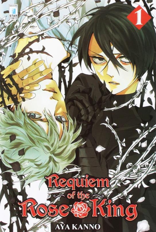 Requiem of the rose king è tra i titoli giapponesi da recuperare del 2016