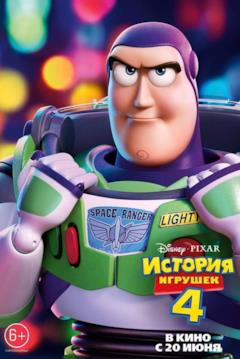 Il character poster di Toy Story 4 con Buzz Lightyear