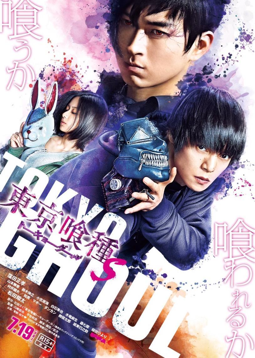 Tokyo Ghoul S, in uscita in Giappone a luglio 2019