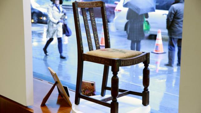 La sedia di Harry Potter di J.K.Rowling