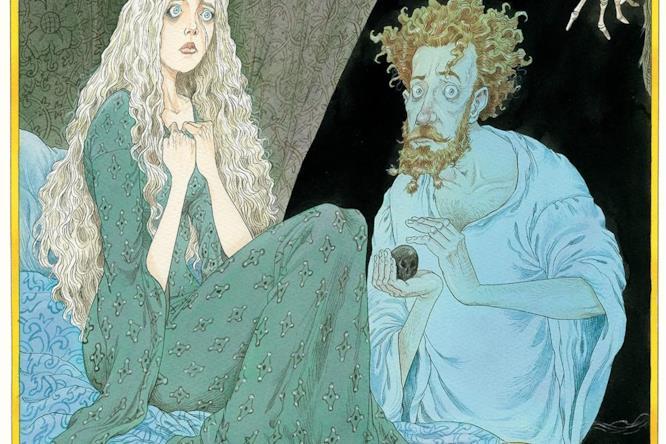 Le fiabe di Beda il Bardo, La storia dei tre fratelli