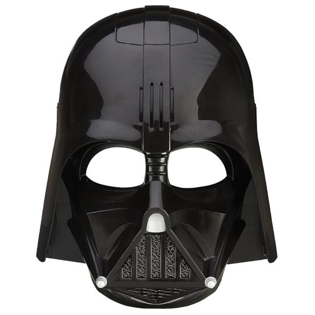 Star Wars - Maschera Darth Vader in offerta su Amazon