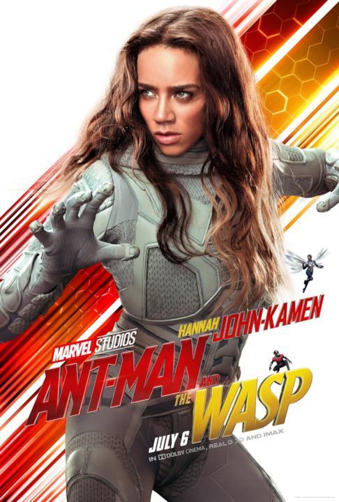 Hannah John-Kamen nel character poster di Ant-Man & The Wasp