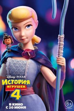 Il character poster di Toy Story 4 con Bo Peep