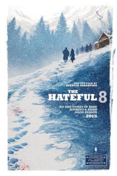 Locandina promozionale del film