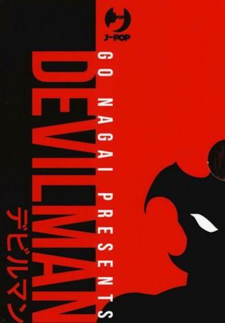 Il cofanetto dedicato a Devilman