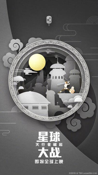 Il poster cinese di Star Wars: L'Ascesa di Skywalker, colorato di grigio con Rey e BB-8