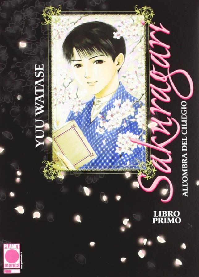 La copertina di Sakuragari