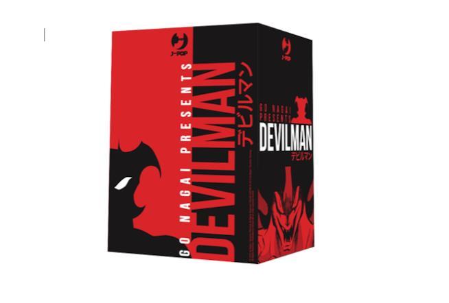 Il cofanetto J-Pop di Devil Man