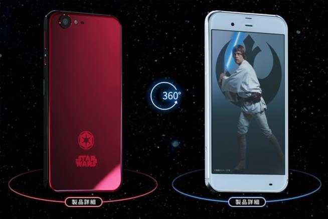 Visione delle due versioni dello smartphone a tema Star Wars