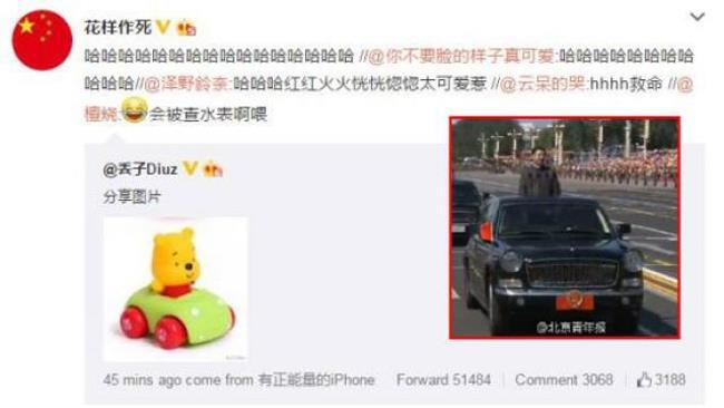 Winnie The Pooh, l'immagine più censurata in Cina nel 2015