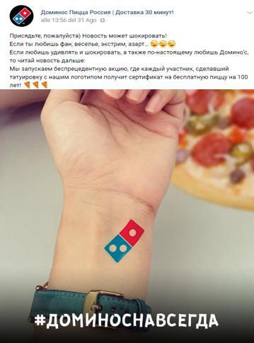 Dettagli del concorso pubblicato sulla Pagina VKontakte di Domino's Pizza Russia p