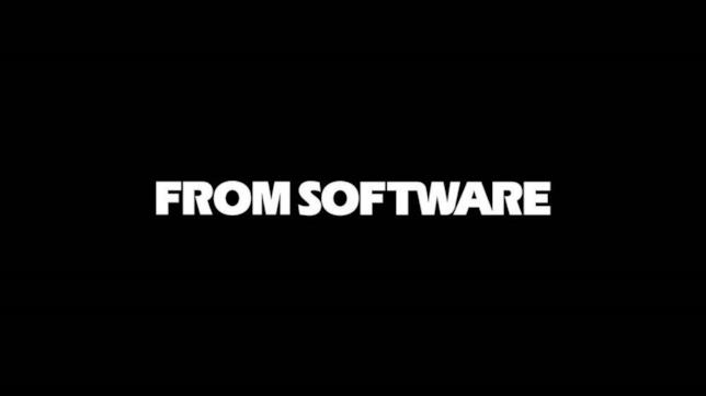 Il logo della software house From Software