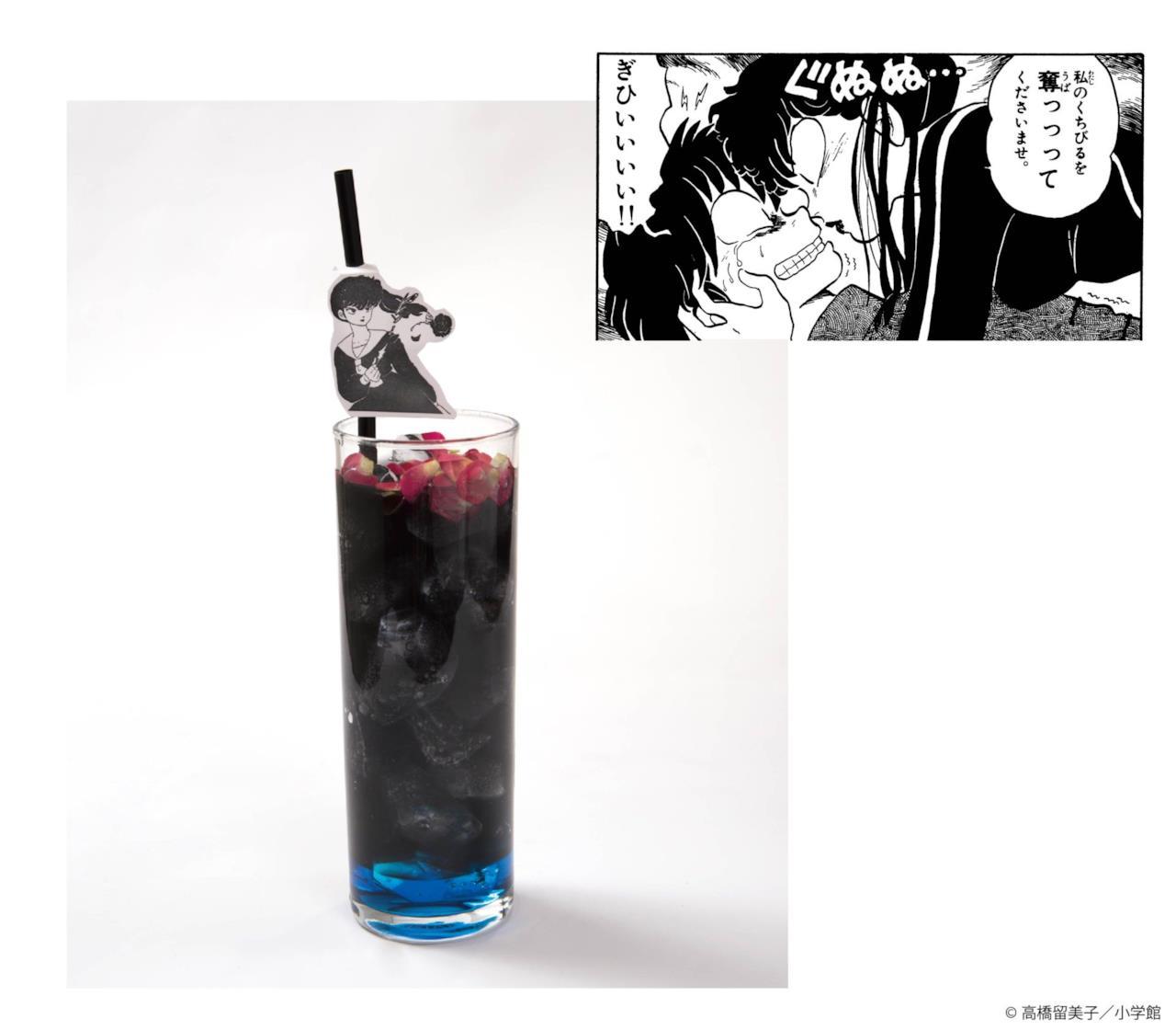 Da gustare nel Café di Ranma 1/2: Soda della Rosa Nera