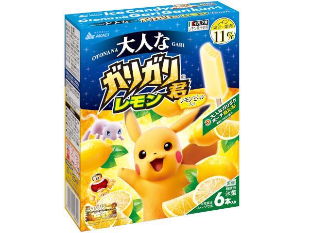 Una delle confezioni di ghiaccioli Pokémon in Giappone