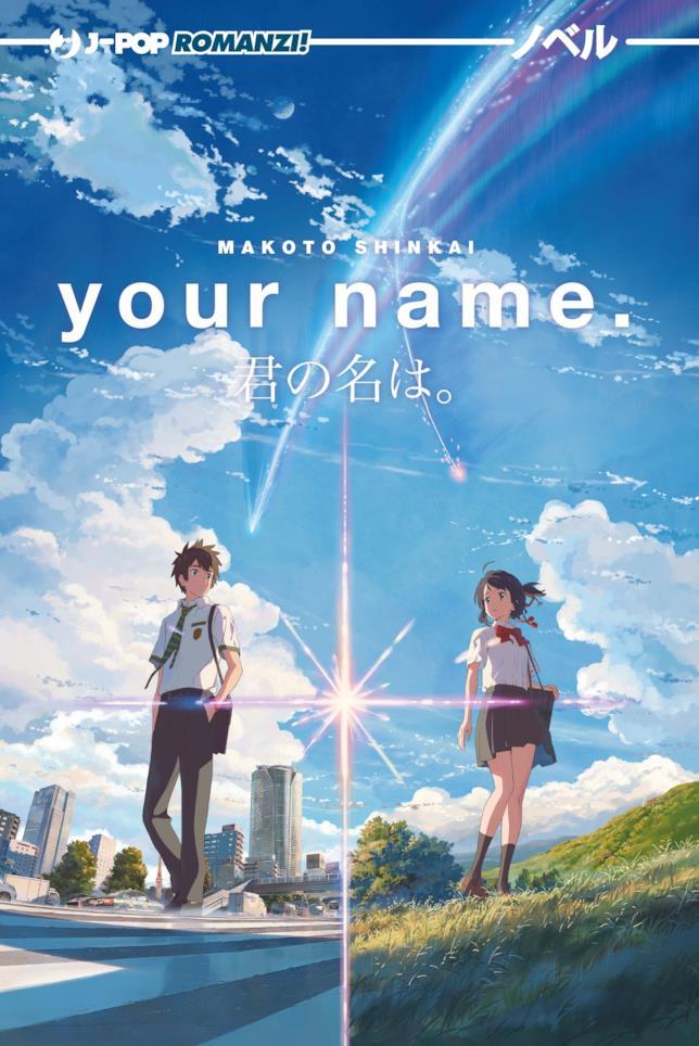 Your Name: dopo il film, arriva in Italia il romanzo