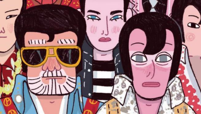 La copertina del nuovo fumetto di Veronica Carratello