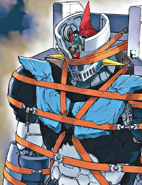 Un'illustrazione a colori di  Mazinger Z Interval Peace